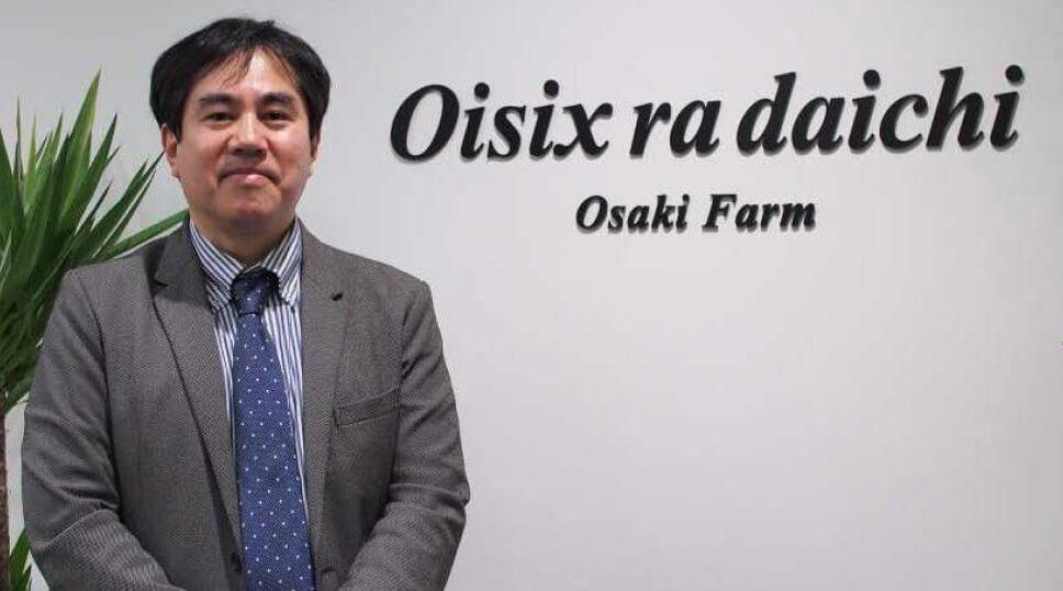 Oisix Da Raichi (2)